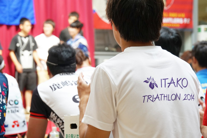 itako2014