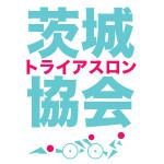 茨城県トライアスロン協会NEWホームページ