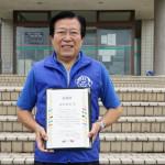 Ueda_Award